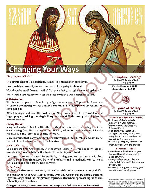 Unit 6: Lesson 4: Fifth Sunday of Great Lent (St. Mary of Egypt)