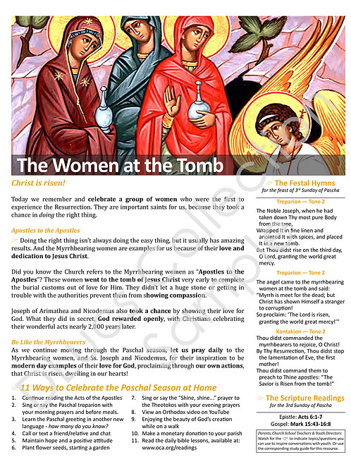 3rd Sunday of Pascha: The Myrrhbearing Women