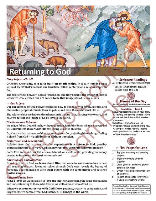 Unit 5: Lesson 3: The Prodigal Son