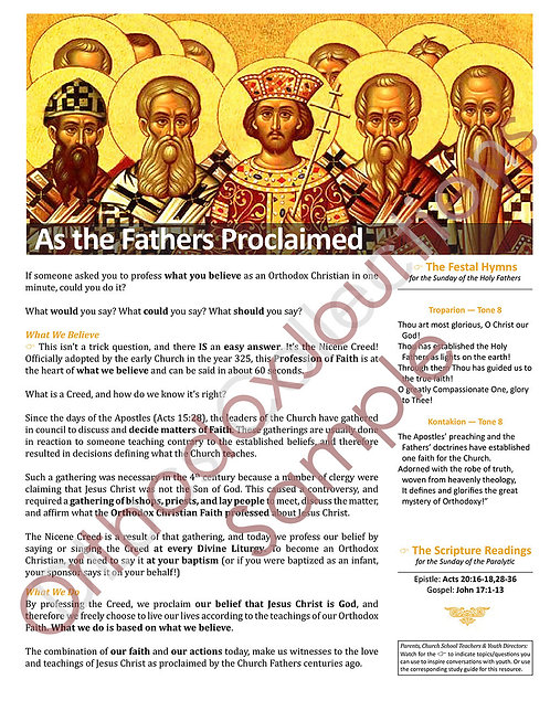 Sunday of the Fathers of the 1st Ecumenical Council