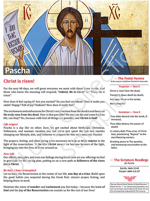 Pascha: The Resurrection of Christ