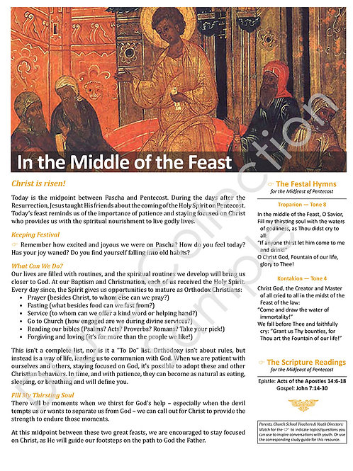 4th Wednesday of Pascha: The Midfeast of Pentecost