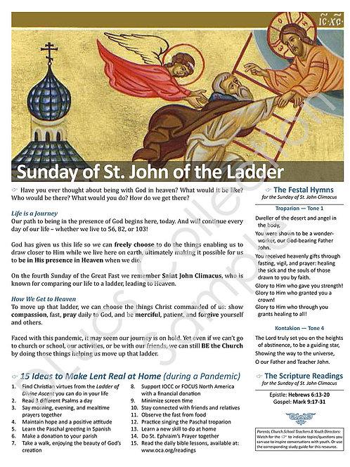 4th Sunday of Lent: St. John Climacus