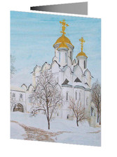 Suzdal Cathedral