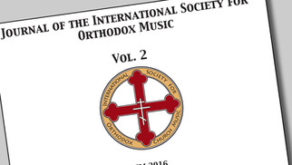 Second Edition of On-Line Music Journal Now Available