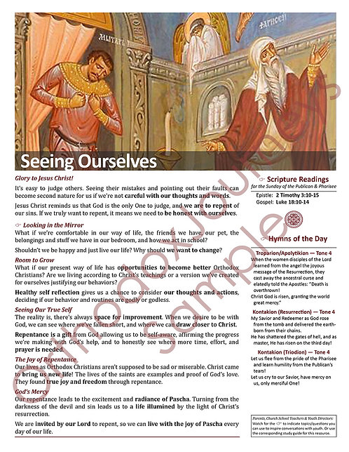 Unit 5: Lesson 2: The Publican & The Pharisee (Beginning of the Triodion)