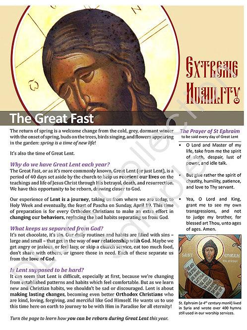 Great Lent: Customized