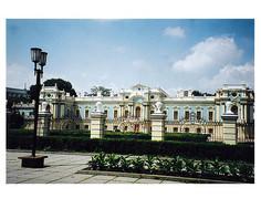 presidentialpalace.jpg