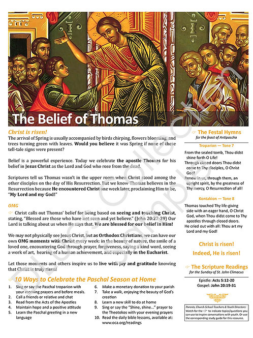 2nd Sunday of Pascha: St. Thomas