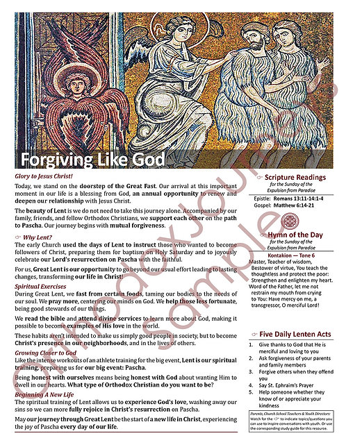 Unit 5: Lesson 5: Forgiveness Sunday