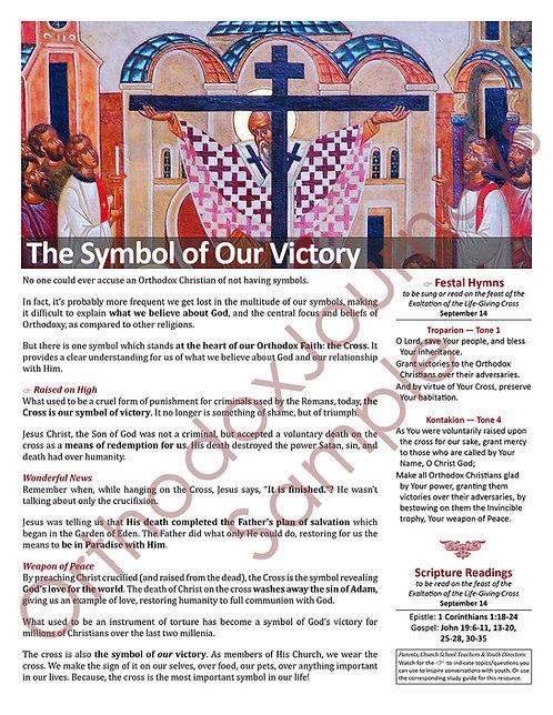 September 14: Elevation of the Cross