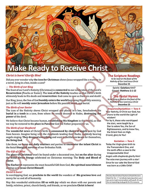 December 25: Nativity of Our Lord (Christmas)