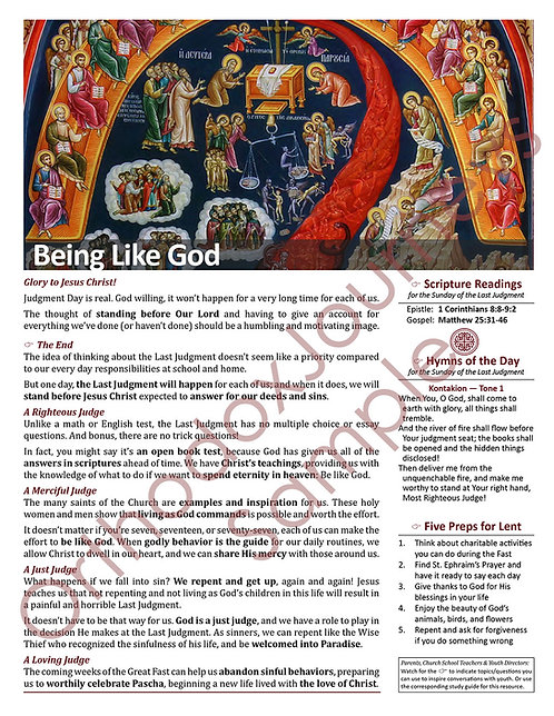 Unit 5: Lesson 4: The Sunday of the Last Judgment
