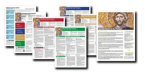 Unit 1: 6 Week Church School Curriculum