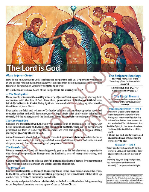 January 6: Theophany of Our Lord (Epiphany)