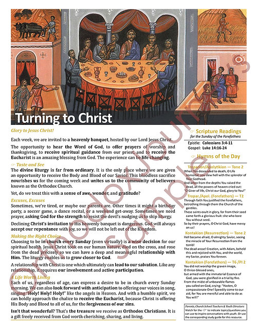 Unit 3: Lesson 6: (Old Calendar) 29th Sunday After Pentecost