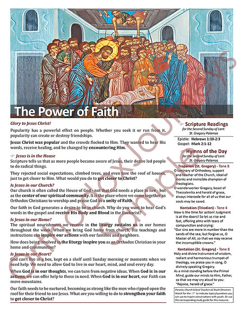 Unit 6: Lesson 1: Second Sunday of Great Lent (St. Gregory Palamas)