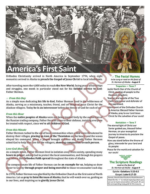 St Herman of Alaska (August 9)