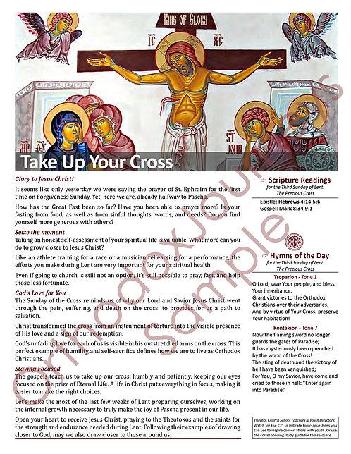 Unit 6: Lesson 2: Third Sunday of Great Lent (Precious Cross)
