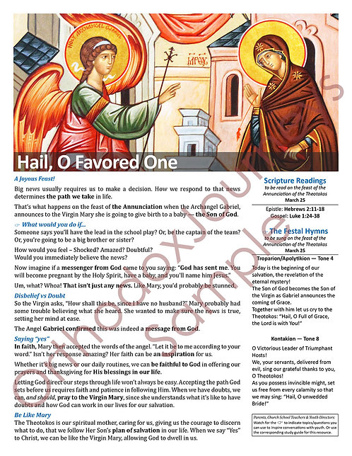 April 7: Annunciation of Mary