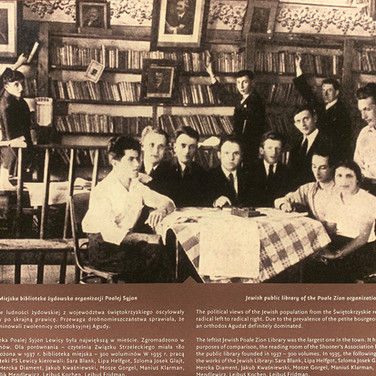 Chmielnik residents, members of a socialist group