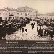 Main square in Chmielnik