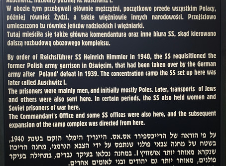 Monday, September 2: (Auschwitz continued) Birkenau