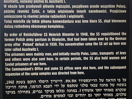 Monday, September 2: (Auschwitz continued) Birkenau