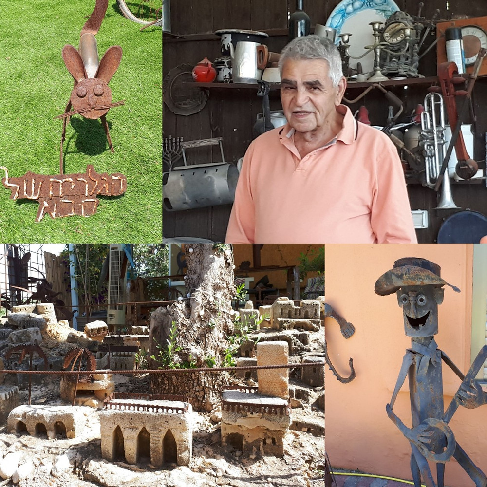 Saba's Gallery in Tzafririm