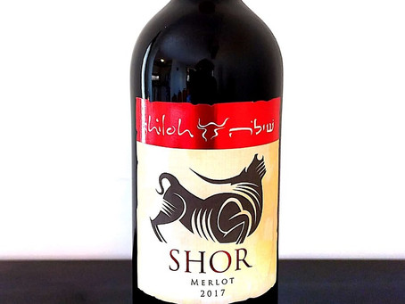 Shiloh Winery: Quality Wines for Rosh Hashanah