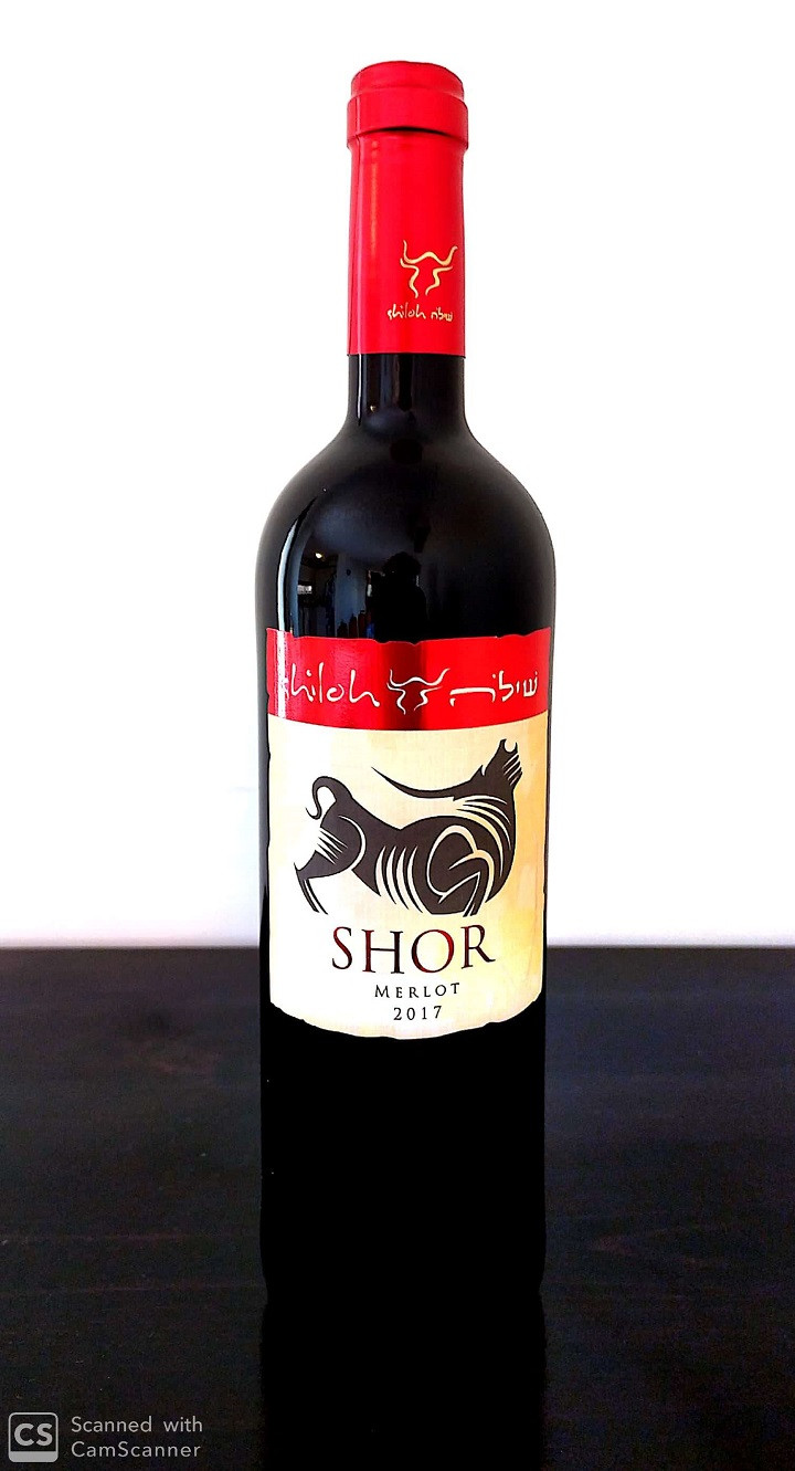 Shilo Quality Wines for Rosh Hashanah