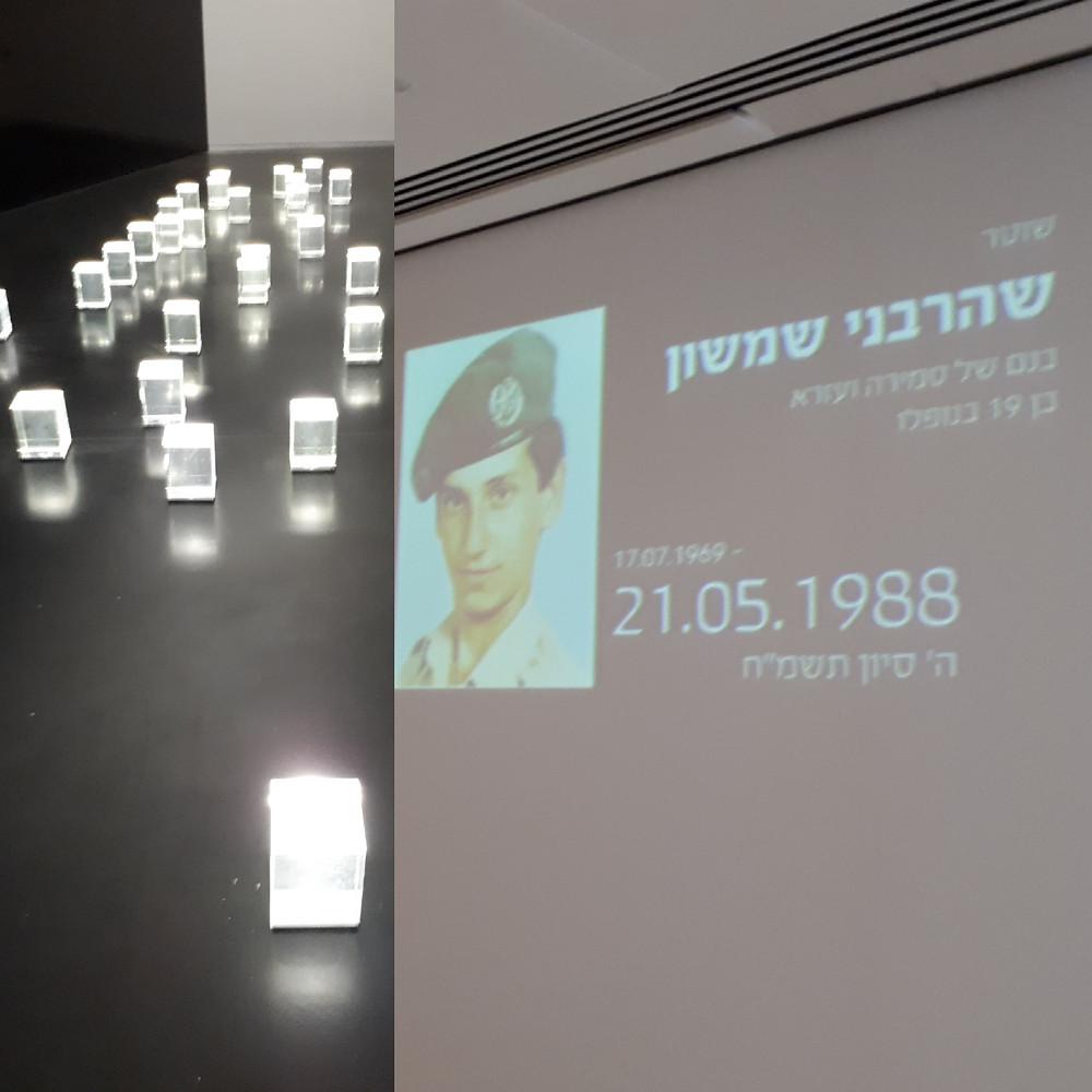Israel Police Heritage Center, Memorial Hall