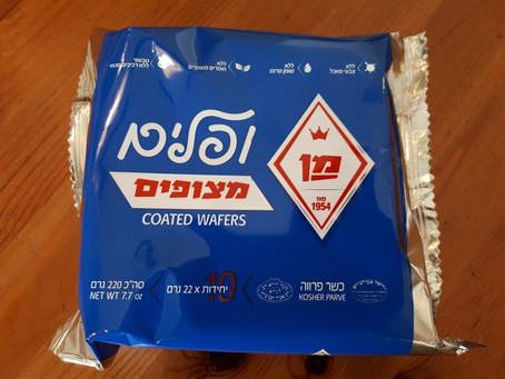 Man Wafers: Sweet Kosher Parve for Purim