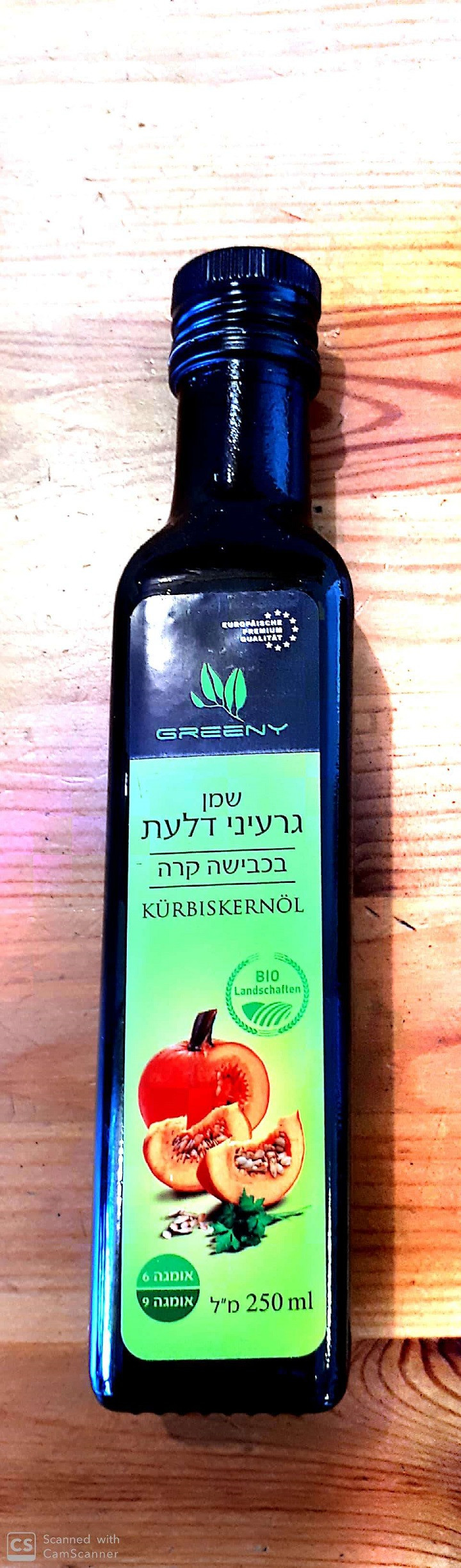 Pumpkin Seed Oil by Greeny