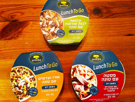 Lunch To Go: A New Quinoa Meal Added to the Series