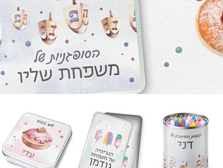 Ahava Ktana: The Hanukkah Collection