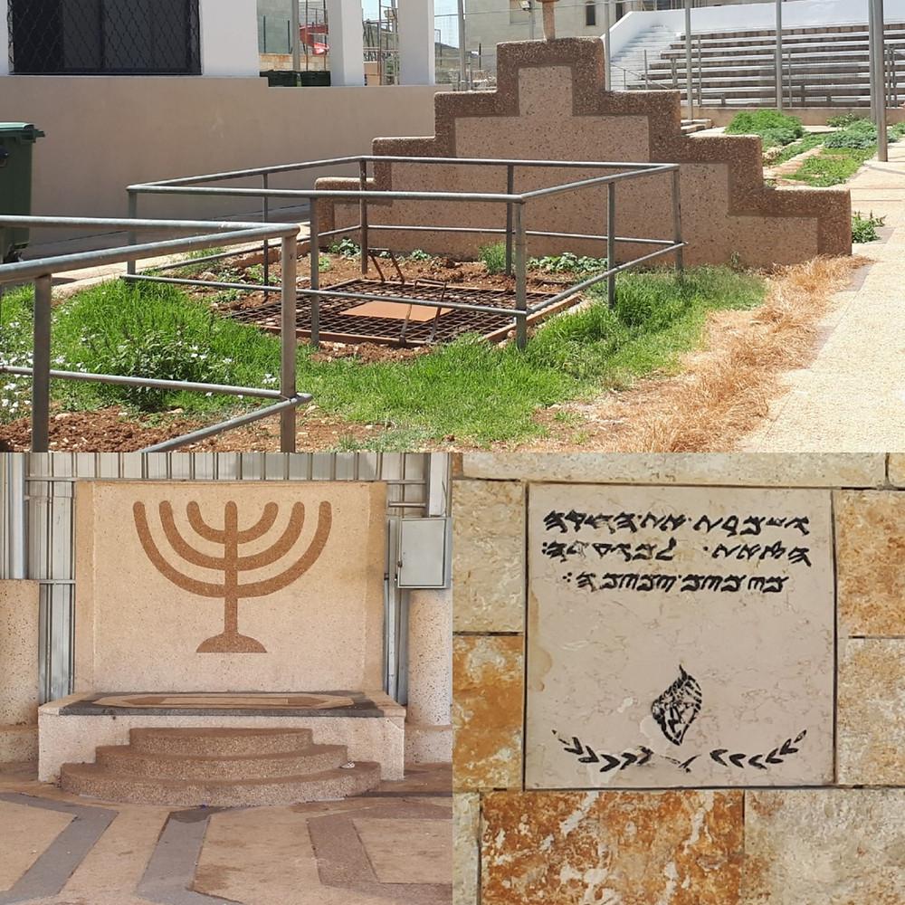 Samaritan Sacrificial Place