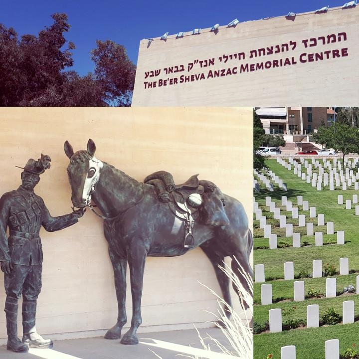 ANZAC Memorial Center Be'er Sheva