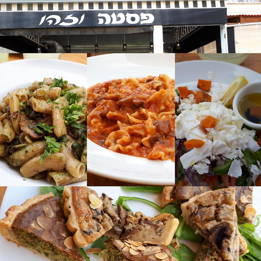 Pasta and That's It (in Hebrew 'Pasta Vezehu'), Sderot