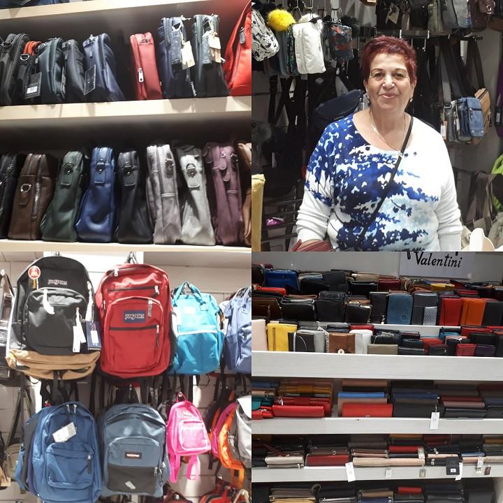Tik HaTikim Ayalon Mall