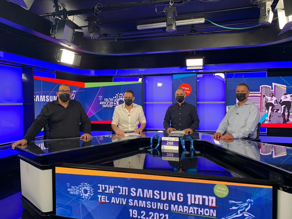 The Samsung Tel-Aviv 2021 Marathon in Digital Format