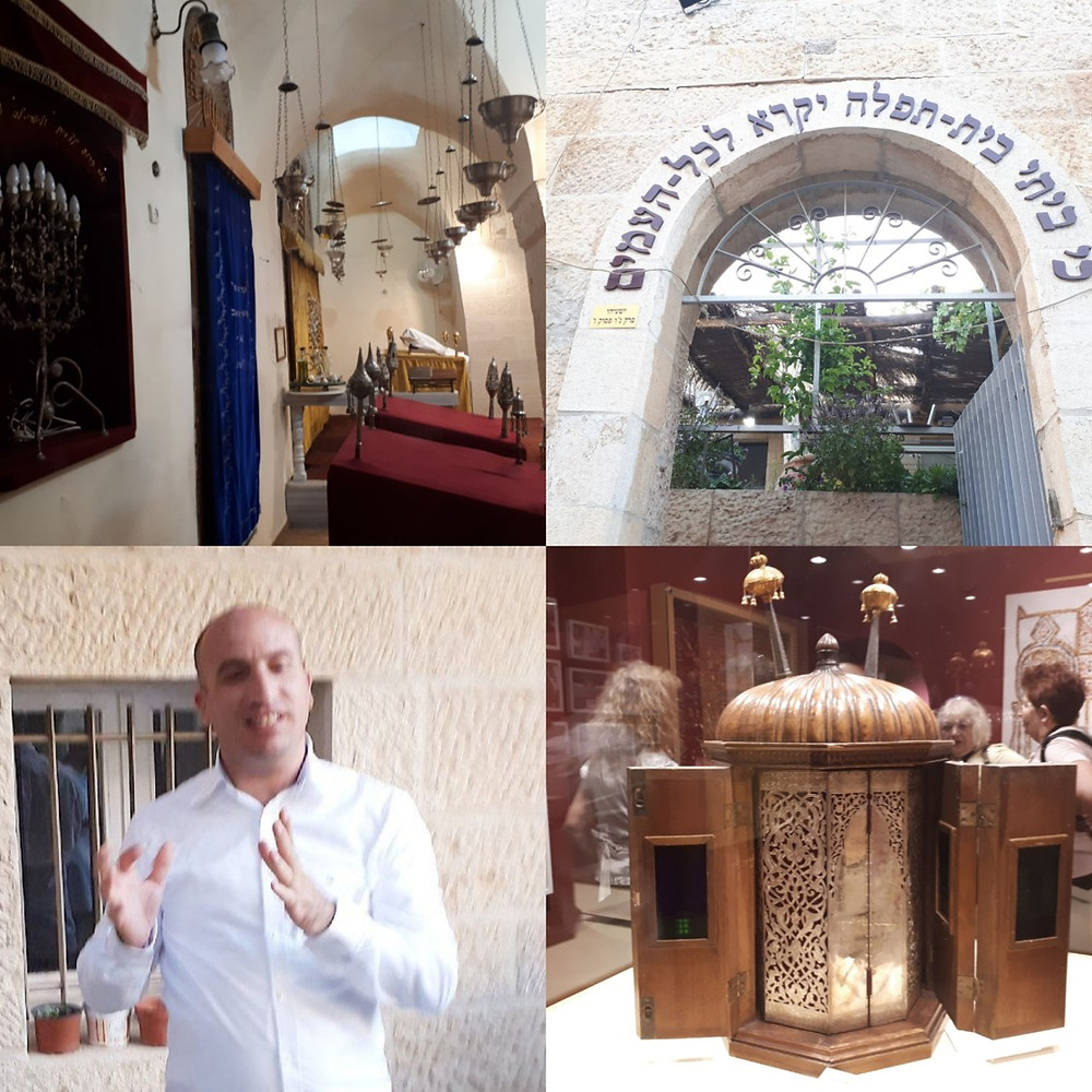 Bible Heritage Center, Karaite Community, Jewish Quarter Jerusalem