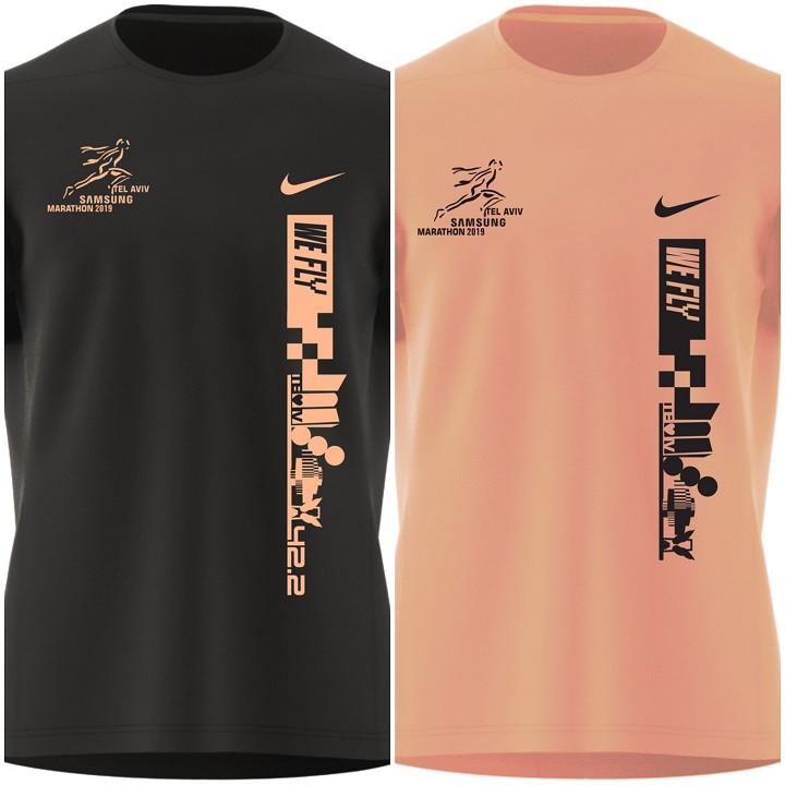Marathon Samsung Tel-Aviv-Jaffa 2019 Two T-Shirts
