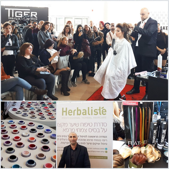 Cosmobeauty 2019 Israel Cup for Hair, Nail Art and Make-Up and Barber Battle Israel