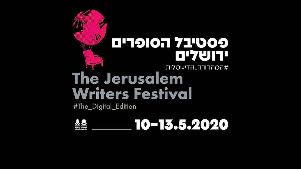 The Jerusalem Writers Festival: The Digital Edition 2020