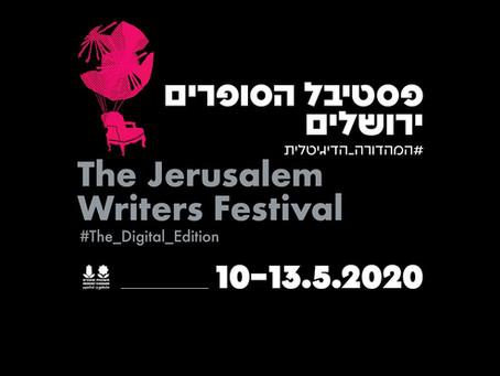 The Jerusalem Writers Festival: The Digital Edition 2020