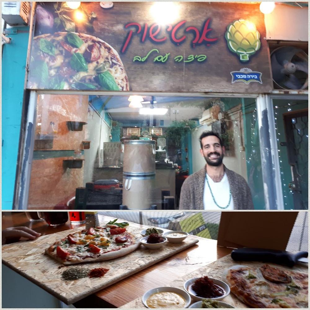 Artichoke Pizza, Sderot