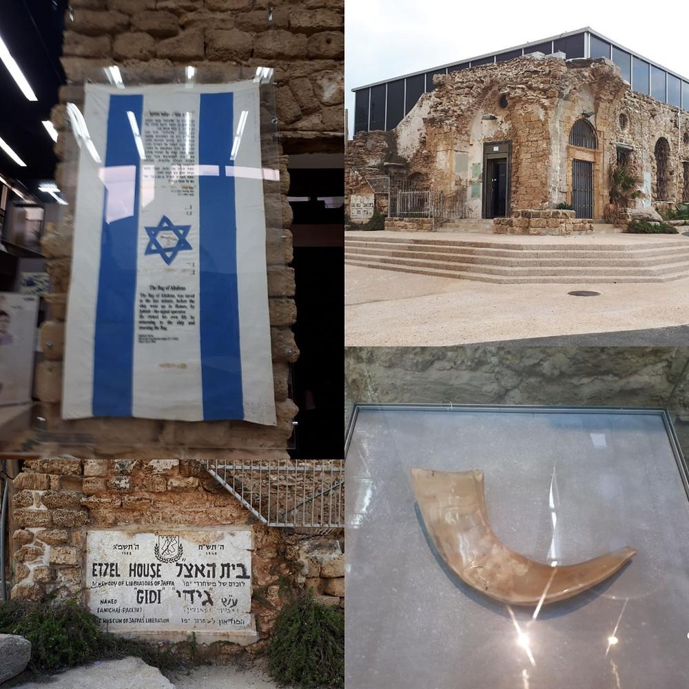 Etzel Museum Beit Gidi