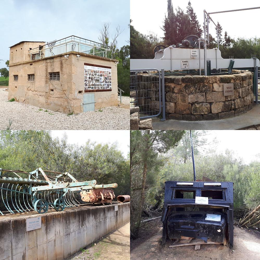 Kibbutz Ruchama Atar Harishonim