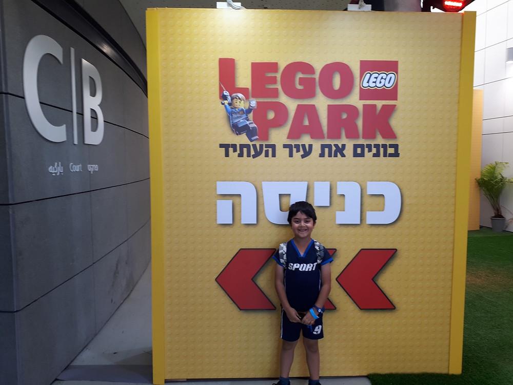 Lego Park Holon Entrance